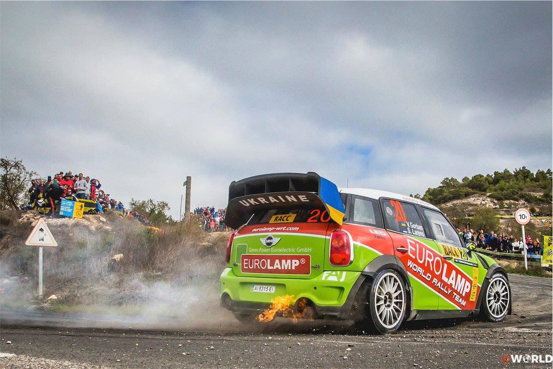 Rally RACC Catalunya 2017 Gorban